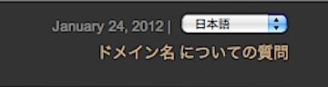 スクリーンショット(0024-01-24 19.52.26).png
